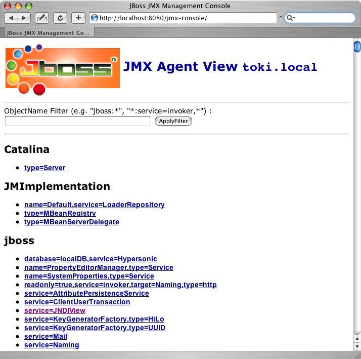 設定済みの JBoss MBeans を JMX Console で表示