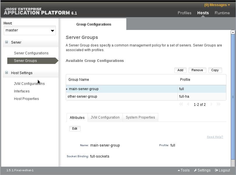 Server Groups ビュー