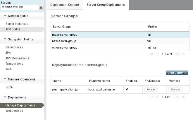 サーバーグループにアプリケーションがデプロイされているかを確認