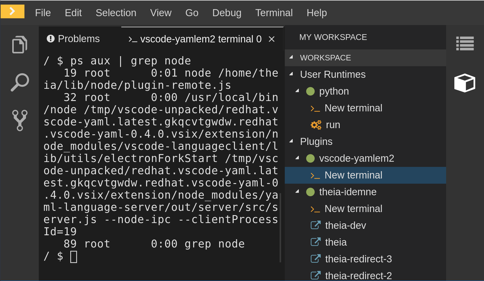 verifying the state of the yaml language server