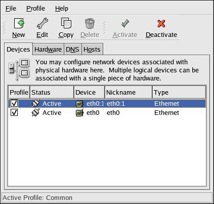 Network Device Alias Example
