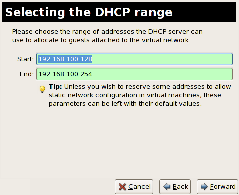 DHCP の範囲を選択