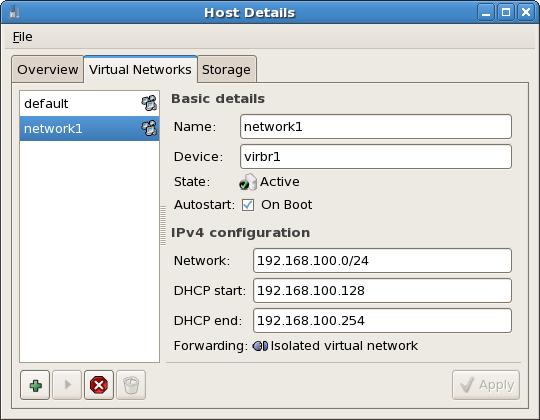 新規の仮想ネットワークが今、使用できます。