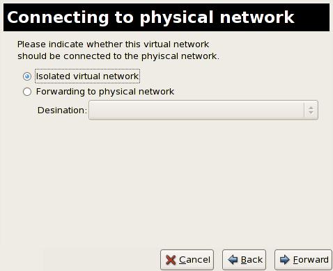 物理ネットワークへの接続