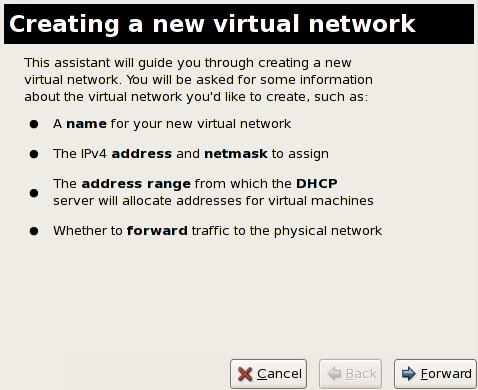 新規仮想ネットワークの作成