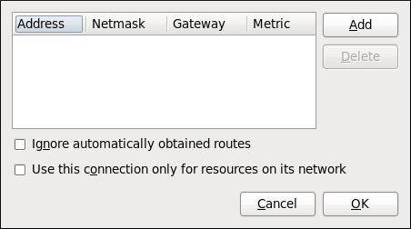 静的ネットワークルートの設定