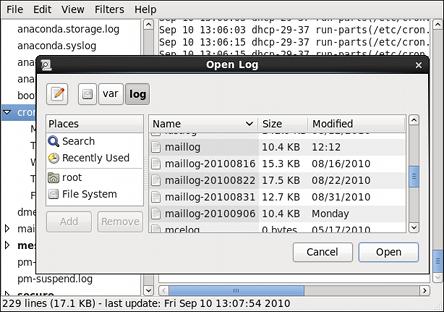ログビューア - ログファイルの追加