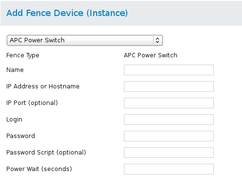 APC 電源スイッチ