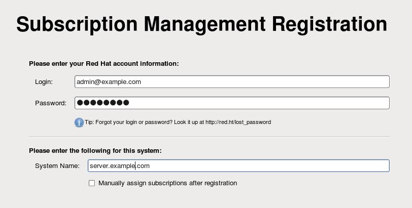 サブスクリプション管理の登録