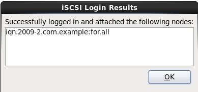 iSCSI ログイン結果のダイアログ