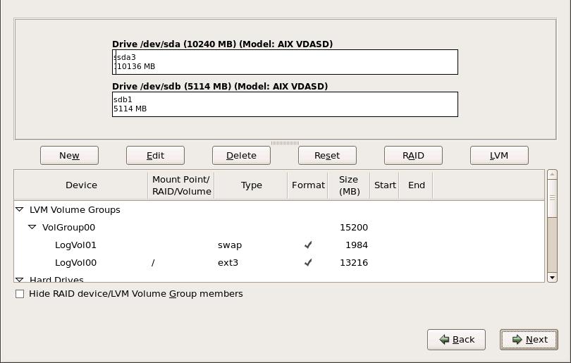 IBM System p でパーティション設定