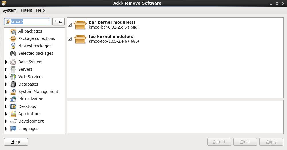 설치된 드라이버 업데이트 RPM 패키지 목록 표시