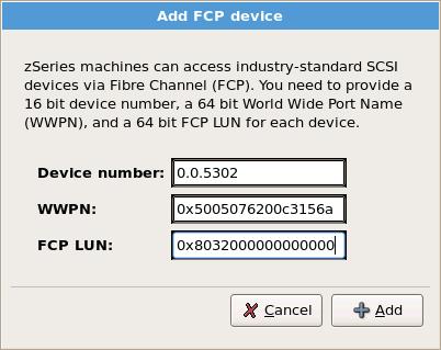Добавление устройства FCP