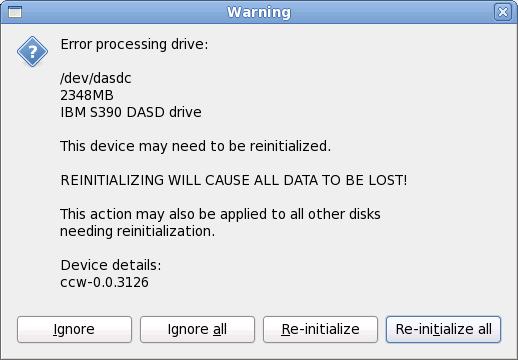 Окно предупреждения — инициализация DASD