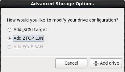 高级存储选项