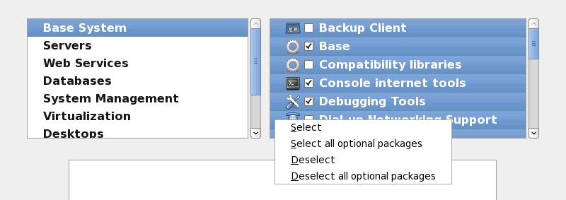 软件包选择列表上下文菜单