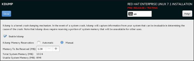 新しい Kdump 画面