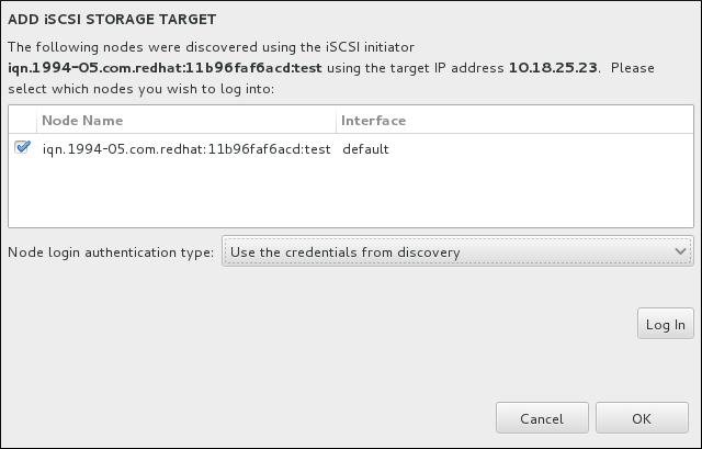 検出された iSCSI ノードを表示しているダイアログ
