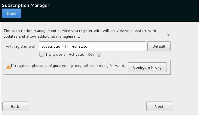 サブスクリプションマネージャーの画面
