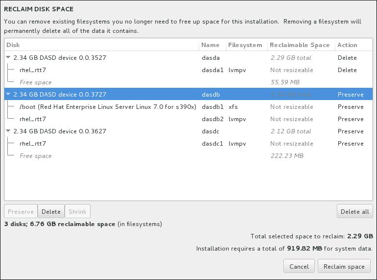 由既有的檔案系統取回磁碟空間