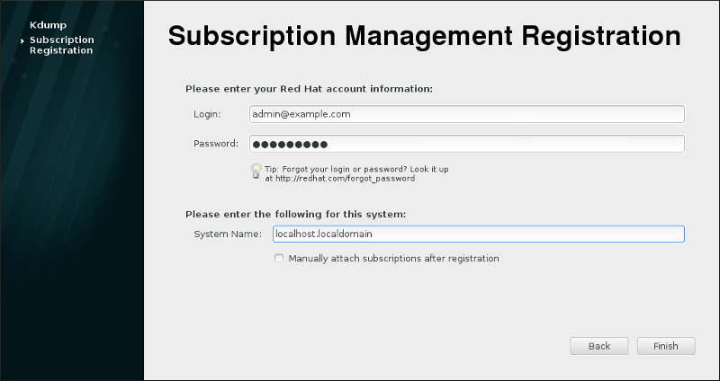訂閱管理註冊