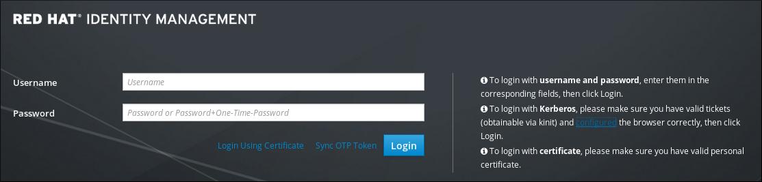 Web UI ログイン画面