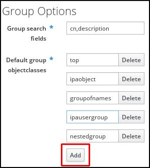 サーバー設定でのグループオプション