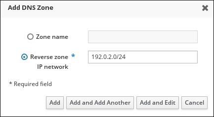 IP ネットワークでの逆引きゾーンの作成