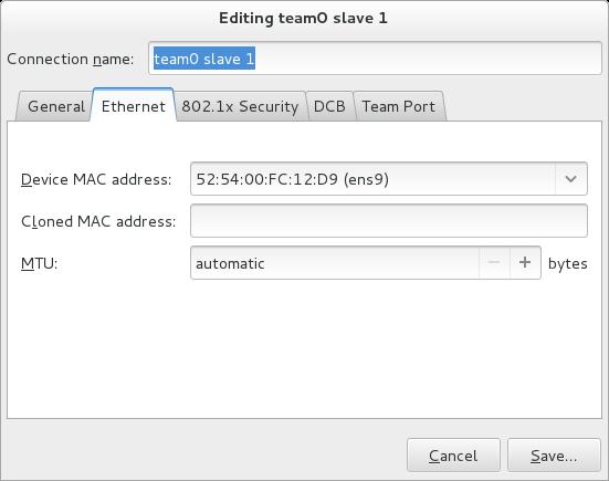 NetworkManager グラフィカルユーザーインターフェースのスレーブ接続追加