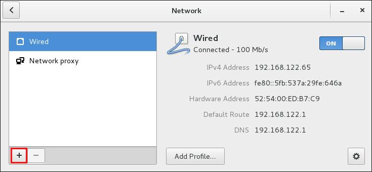 接続の追加