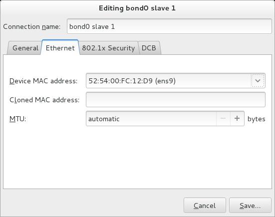 NetworkManager グラフィカルユーザーインターフェースのボンド接続追加メニュー