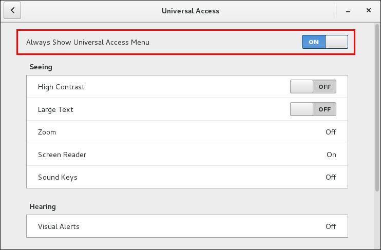 常にunivアクセスメニューを表示