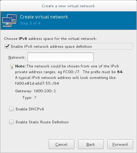 IPv6 の設定