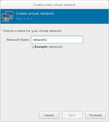 新規の仮想ネットワークの名前の入力