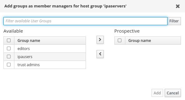 组 membermanagers