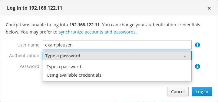 кокпитный сервер добавления, использующий доступные реквизиты