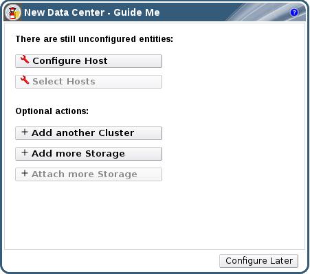 新規データセンター - ガイドウィンドウ