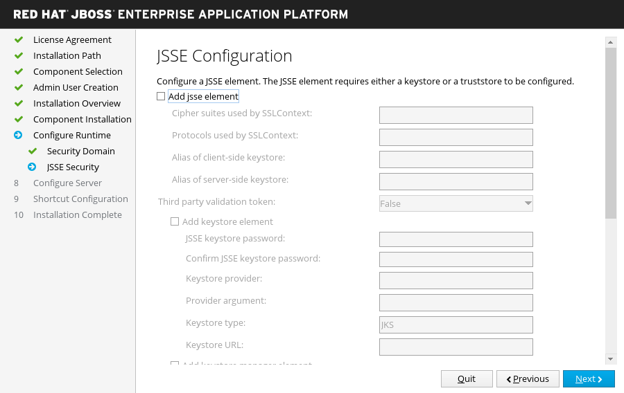 JBoss EAP インストーラー: JSSE 設定画面