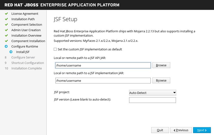JBoss EAP インストーラー - JSF セットアップ画面