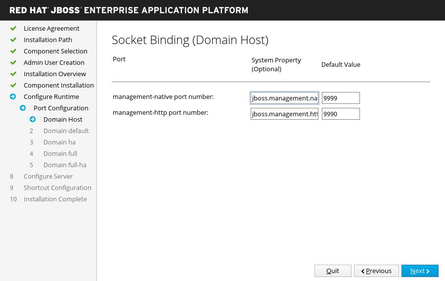 JBoss EAP インストーラー: ドメイン設定のカスタムソケットバインディングの画面
