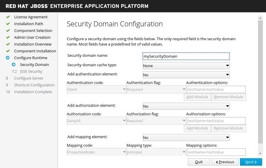 JBoss EAP インストーラー: セキュリティードメイン設定画面
