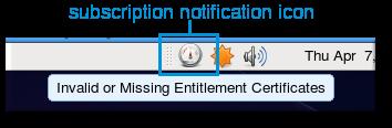 サブスクリプション通知のアイコン